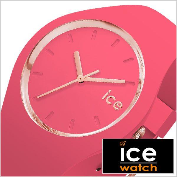 アイスウォッチ腕時計 アイスグラム ラズベリー ミディアム ICE WATCH 腕時計 ICE gram color RASBERRY medium メンズ レディース ユニセックス ピンク 015335 正規品 ペアウォッチ かわいい 人気 おすすめ スモーキー アースカラー ピンク 冬 入試 受験 成人式 お祝い