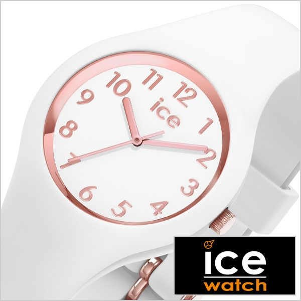 アイスウォッチ 腕時計 アイスグラム ナンバーズ エクストラスモール ICE WATCH 時計 ICE gram numbers extra small レディース ピンクゴールド 015343 正規品 おしゃれ かわいい 防水 人気 シンプル ミニ 子供 キッズ ガーリー ファッション ホワイト プレゼント ギフト 冬