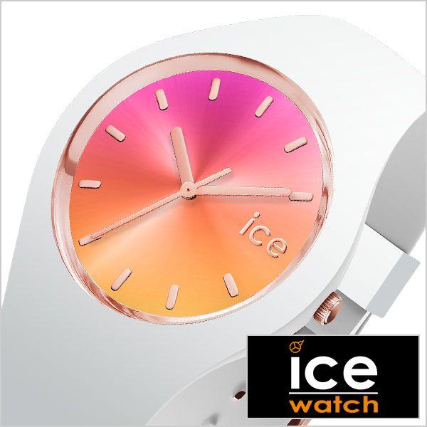 アイスウォッチ アイスサンセット ミディアム 腕時計 ICE WATCH 時計 ICE sunset medium メンズ レディース ピンク オレンジ ICE-015750 [ 正規品 ブランド アイス ice 防水 ペアウォッチ カップル グラデーション ホワイト おしゃれ ラウンド シンプル プレゼント ギフト ]