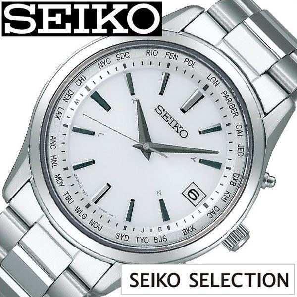 セイコーセレクション 時計 SEIKO SELECTION 腕時計 メンズ ホワイト SBTM269 正規品 ブランド ラウンド 防水 シルバー ソーラー ワールドタイム 電波時計 カレンダー ビジネス スーツ 就活 ギフト プレゼント 冬 入試 受験 成人式 お祝い