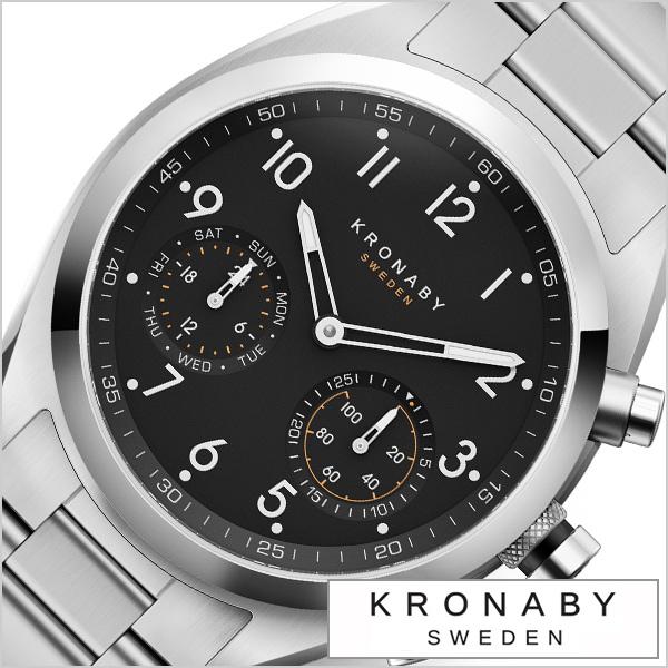 [あす楽]クロナビー 時計 KRONABY 腕時計 アペックス APEX メンズ ブラック A1000-3111 正規品 シルバー ブラック 北欧 ステンレス スマートウォッチ ラウンド アプリ カレンダー GPS ハイスペック アナログ ブルートゥース ビジネス シンプル 冬 入試 受験 成人式 お祝い