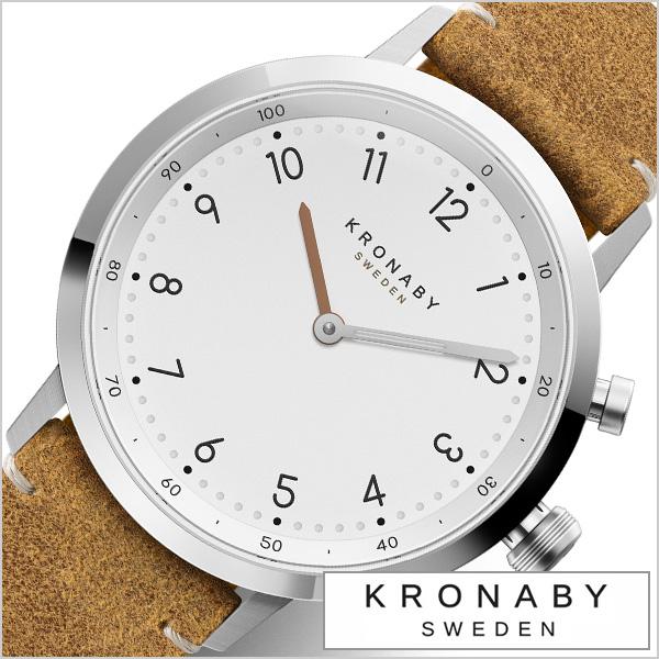 クロナビー 時計 KRONABY 腕時計 ノード NORD メンズ ホワイト A1000-3128[正規品 シルバー ホワイト レザー モカ 革 北欧 スマートウォッチ ラウンド アプリ カレンダー GPS ハイスペック アナログ ブルートゥース Bluetooth ビジネス シンプル][あす楽]