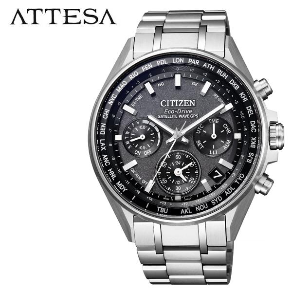 シチズン アテッサ 時計 CITIZEN ATTESA 腕時計 メンズ ブラック CC4000-59E 正規品 アナログ ラウンド エコ ドライブ 人気 おしゃれ クロノ GPS ファッション ブランド ビジネス プレゼント ギフト 冬 入試 受験 成人式 お祝い
