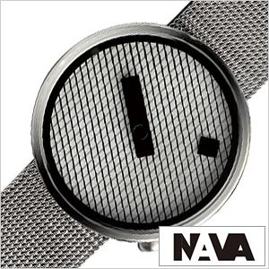 ナバデザイン 時計 NAVA DESIGN 腕時計 ジャガード JACQUARD メンズ レディース ホワイト NVA020042 正規品 網目 格子 人気 ブランド おすすめ ペアウォッチ 北欧 デザイン デザイナーズ ミニマル シンプル 個性的 ナヴァ ステンレス メタル ベルト 冬 入試 受験 成人式