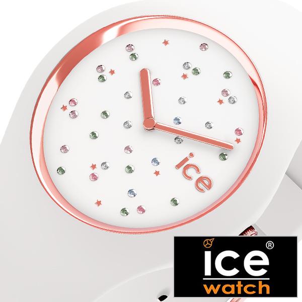 アイスウォッチ コスモ 時計 ICE WATCH ICE cosmos 腕時計 スター ホワイト Star White ユニセックス ホワイト ICE-016297 コスモス ブランド ピンクゴールド スワロフスキー クリスタル カジュアル ファッション シンプル ラウンド アナログ 人気 冬 入試 受験 成人式