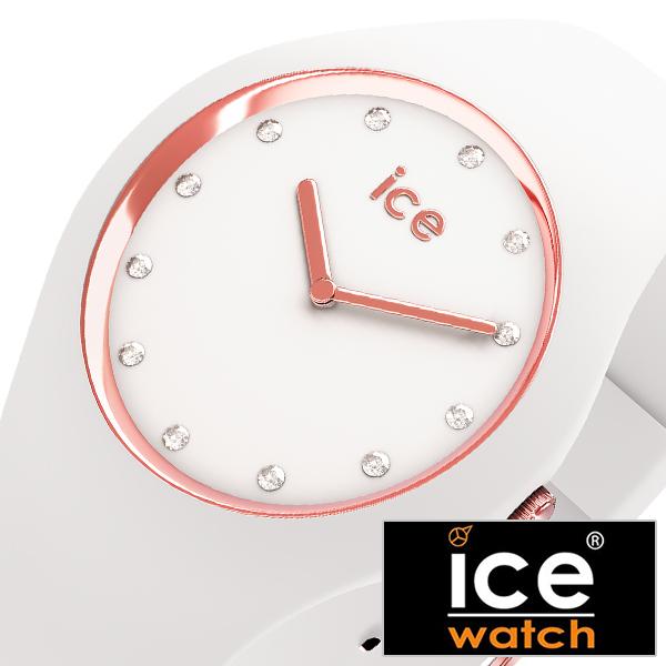 アイスウォッチ コスモ 時計 ICE WATCH ICE cosmos 腕時計 ホワイト ローズ ゴールド 白い Rose ゴールド レディース ホワイト ICE-016300 コスモス ブランド ローズゴールド スワロフスキー クリスタル カジュアル ファッション シンプル アナログ 人気 冬 入試 受験 成人式