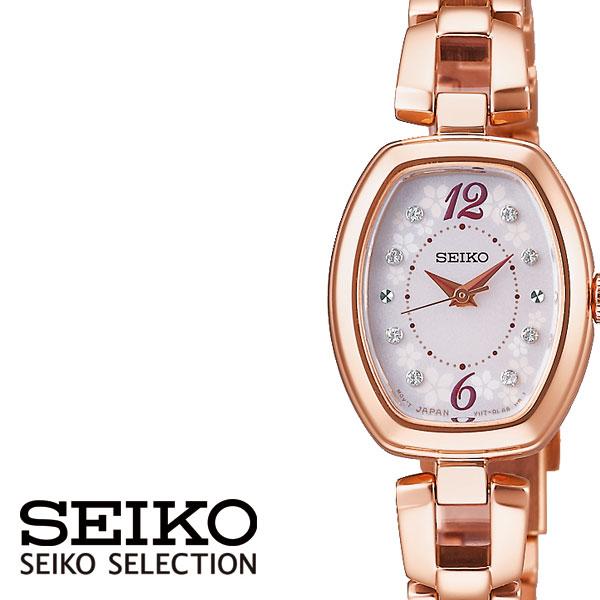 セイコー セレクション 時計 SEIKO SELECTION 腕時計 レディース 女性 ホワイト SWFA182 シンプル ピンクゴールド 桜 電波 限定 人気 プレゼント ギフト ラウンド ファッション カジュアル ビジネス 冬 入試 受験 成人式 お祝い