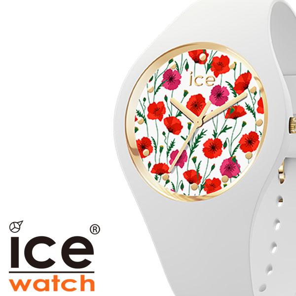アイスウォッチ アイスフラワー 時計 ICE WATCH 腕時計 ホワイト ポピー スモール ICE flower 白い poppy small レディース ホワイト ICE-016657 ボタニカル ブランド かわいい カラフル ゴールド 花柄 カジュアル ファッション シンプル アナログ 人気 プレゼント ギフト