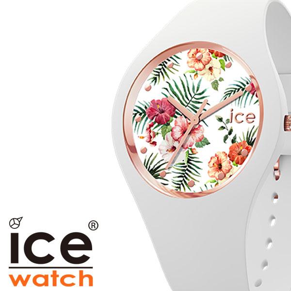 アイスウォッチ アイスフラワー 時計 ICE WATCH 腕時計 レジェンド ミディアム ICE flower legend medium メンズ レディース マルチカラー ICE-016672 ボタニカル ブランド かわいい カラフル ピンクゴールド 花柄 ファッション シンプル アナログ 人気 プレゼント ギフト 冬