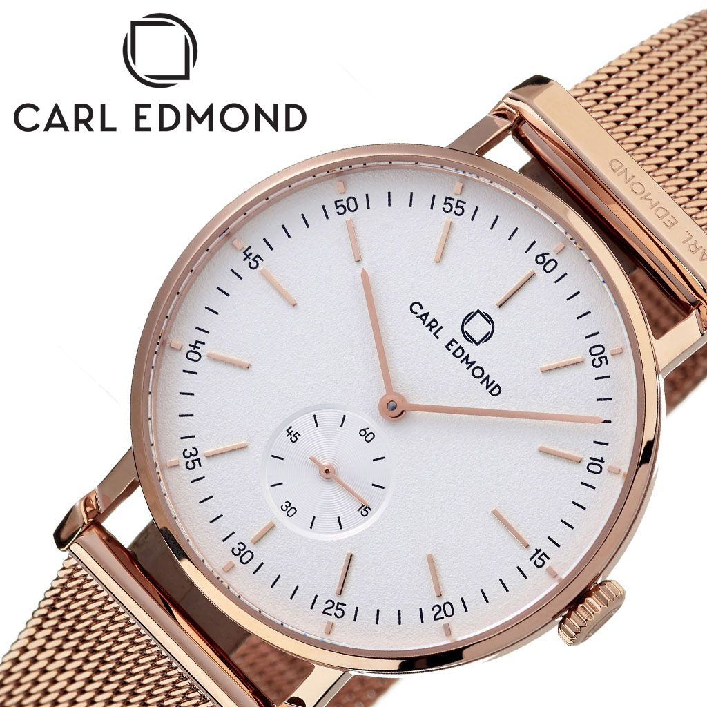 カールエドモンド 時計 CARL EDMOND 腕時計 リョーリット Ryolit ユニセックス メンズ レディース ホワイト CER3611-MR18 人気 ブランド 北欧 ミニマル デザイナーズ スウェーデン ペアウォッチ 誕生日 記念 祝い ビジネス カジュアル おしゃれ シンプル プレゼント ギフト