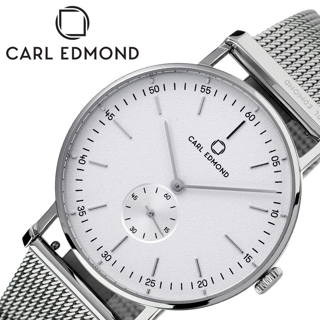 カールエドモンド 時計 CARL EDMOND 腕時計 リョーリット Ryolit メンズ ホワイト CER4001-M21 人気 ブランド 北欧 ミニマル デザイナーズ スウェーデン ペアウォッチ 誕生日 記念 祝い ビジネス カジュアル おしゃれ シンプル 男性 父親 彼氏 プレゼント ギフト 入試 受験