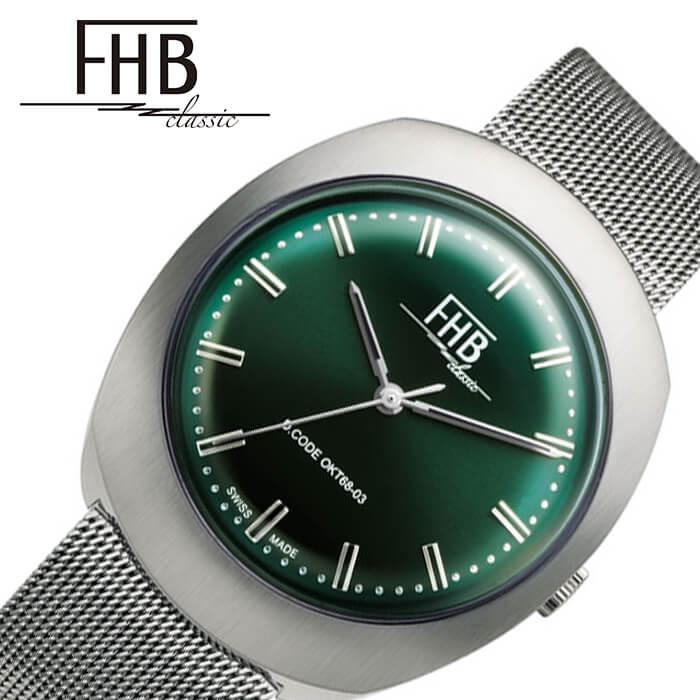 FHB 腕時計 エフエイチビー 時計 ノアシリーズ F930 NOAH SERIES メンズ レディース グリーン F930GN-MT クラシカル レトロ ヴィンテージ ビンテージ シンプル デザイン 人気 おすすめ おしゃれ ブランド 丸型 ラウンド メタル ベルト バンド プレゼント ギフト 入試 受験