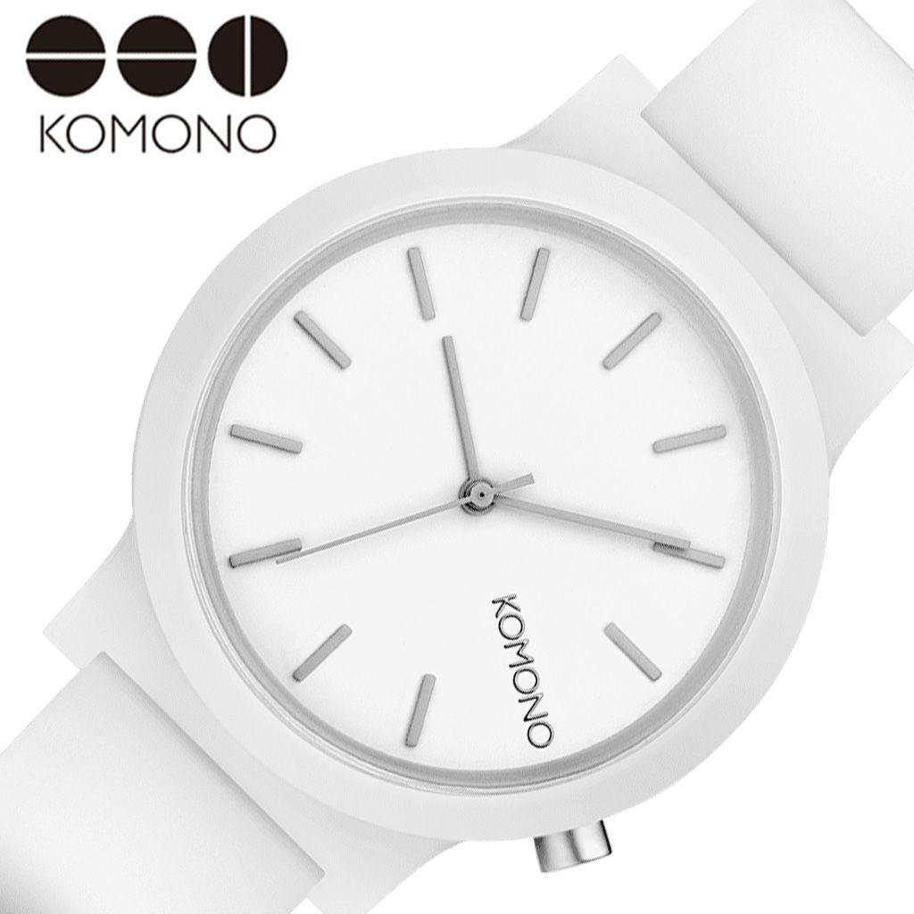コモノ 時計 KOMONO 腕時計 モノ ホワイト MONO WHITE メンズ レディース ホワイト KOM-W4308 人気 ブランド おすすめ かわいい おしゃれ シンプル 個性的 デザイン ペア ウォッチ 記念日 誕生日 バースデー ギフト 冬 クリスマス Xmas