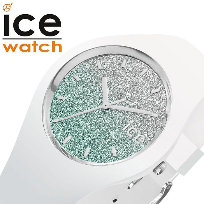 アイスウォッチ 時計 ICE WATCH 腕時計 アイスロー Ice lo メンズ レディース ターコイズ ICE-013426 人気 ブランド 防水 おしゃれ おすすめ ペア ウォッチ コーデ ファッション ビーチ リゾート カラフル ポップ グラデーション カジュアル プレゼント ギフト 入試 受験