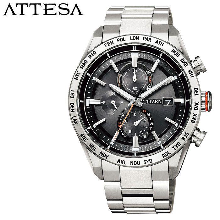 シチズン 時計 CITIZEN 腕時計 アテッサ ATTESA メンズ ブラック AT8181-63E 正規品 電波 人気 ブランド 防水 クロノグラフ 軽い 強い ワールドタイム ダイレクトフライト カレンダー アレルギー 仕事 スーツ プレゼント ギフト 冬 入試 受験 成人式 お祝い
