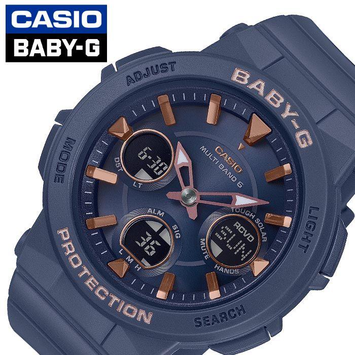 [あす楽]カシオ腕時計 CASIO時計 CASIO 腕時計 カシオ 時計 ベビージー BABY-G レディース ネイビー BGA-2510-2AJF