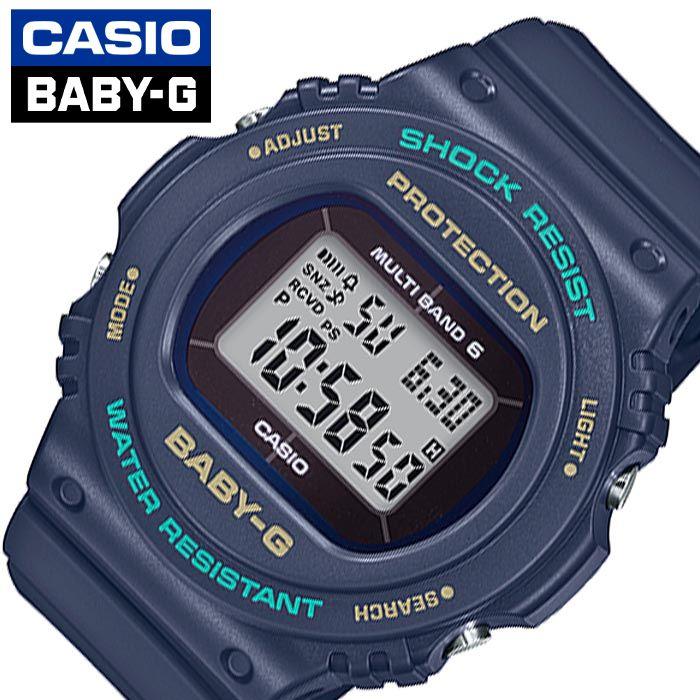 [あす楽]カシオ腕時計 CASIO時計 CASIO 腕時計 カシオ 時計 ベビージー BABY-G レディース グレー BGD-5700-2JF