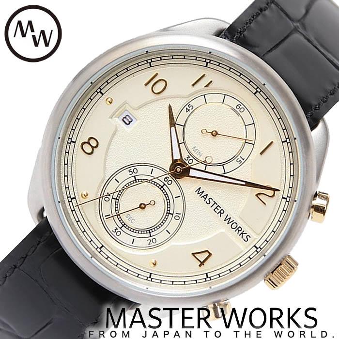 マスターワークス 替えベルト付き 限定モデル 日本製 時計 クアトロ002 MASTER WORKS 腕時計 Quattro メンズ レディース アイボリー MW07SI1-GCBKG81 クロノグラフ ペア ウォッチ コーデ 人気 ブランド おすすめ おしゃれ シンプル 大人 ラウンド 丸型 プレゼント ギフト