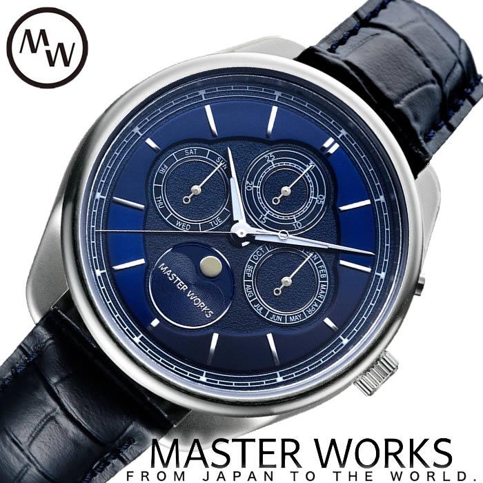 マスターワークス ムーンフェイズ 日本製 時計 クアトロ004 MASTER WORKS 腕時計 Quattro メンズ レディース ブルー MW21SN-ACNVG8 機械式 ムーンフェイズ ペア ウォッチ コーデ 人気 ブランド おすすめ おしゃれ シンプル 大人 スーツ ラウンド 丸型 プレゼント ギフト 入試