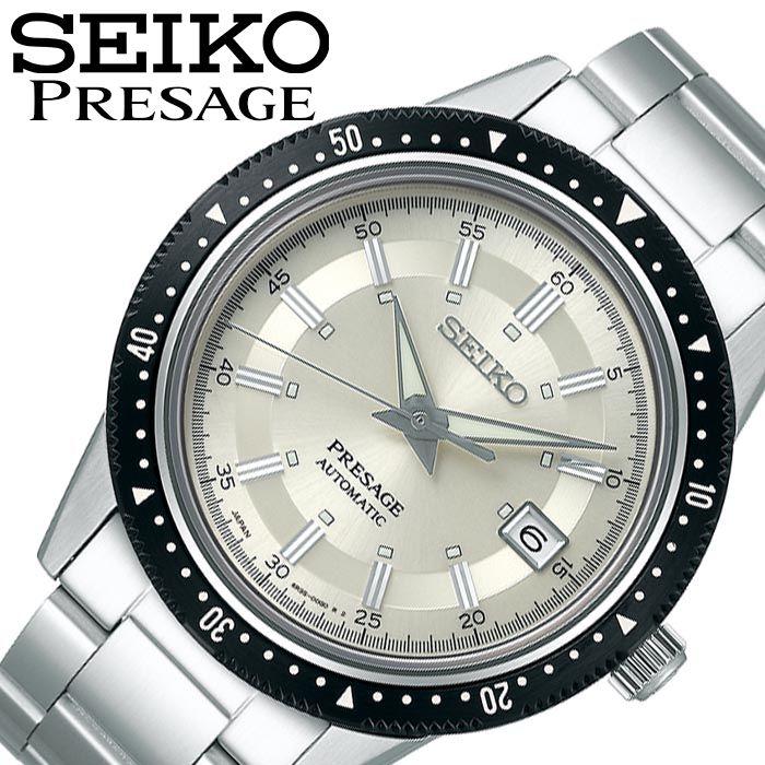 [あす楽]セイコー腕時計 SEIKO時計 SEIKO 腕時計 セイコー 時計 プレザージュ プレステージライン セイコー プレザージュ 2020限定モデル PRESAGE メンズ ホワイト SARX069