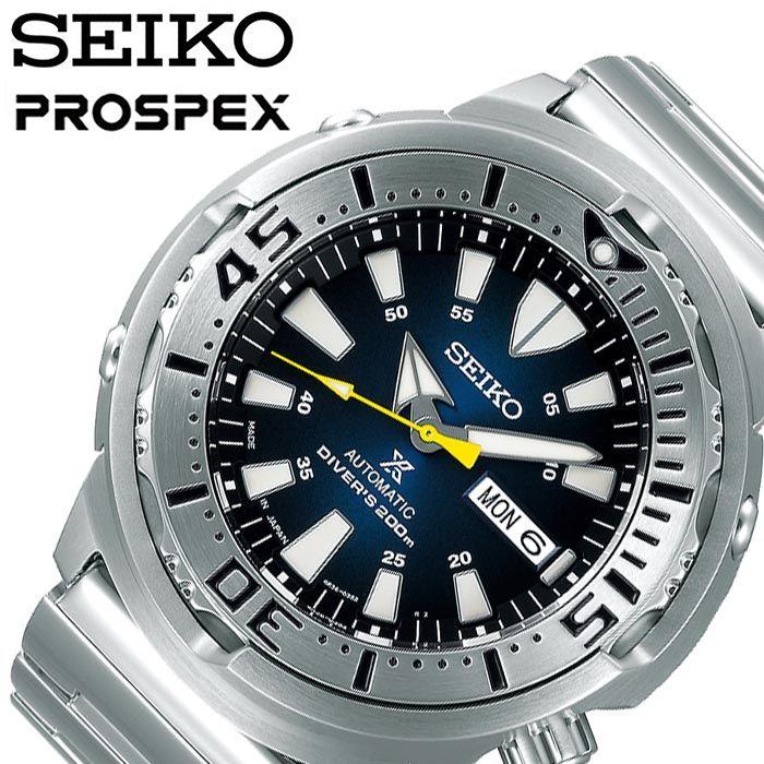 [あす楽]セイコー腕時計 SEIKO時計 SEIKO 腕時計 セイコー 時計 プロスペックス ダイバースキューバ PROSPEX メンズ ブルーグラデーション SBDY055
