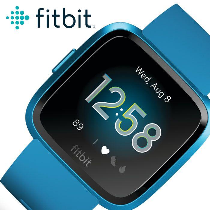 [あす楽]フィットビット スマートウォッチ ヴァーサライト 時計 Fitbit Versa-Lite 腕時計 メンズ レディース 液晶 FB415BUBU 人気 ブランド おすすめ 防水 アウトドア スポーツ トレーニング ジム ジョギング ランニング プレゼント ギフト