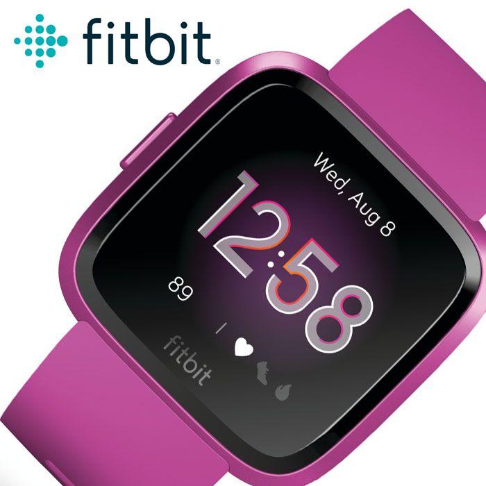 [あす楽]フィットビット スマートウォッチ ヴァーサライト 時計 Fitbit Versa-Lite 腕時計 メンズ レディース 液晶 FB415PMPM 人気 ブランド おすすめ 防水 アウトドア スポーツ トレーニング ジム ジョギング ランニング プレゼント ギフト