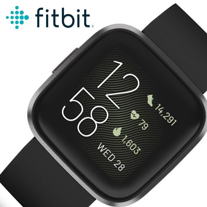 [あす楽]フィットビット スマートウォッチ ヴァーサ 2 時計 Fitbit Versa2 腕時計 メンズ レディース 液晶 FB507BKBK 人気 ブランド おすすめ 防水 アウトドア スポーツ トレーニング ジム ジョギング ランニング プレゼント ギフト