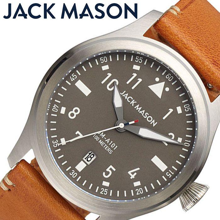 [あす楽]ジャックメイソン 時計 アヴィエイション JACK MASON AVIATION 腕時計 アヴィエーション メンズ ブラック JM-A101-204 人気 おすすめ おしゃれ ブランド レザー 革 パイロットウォッチ アーバン アウトドア ビジカジ 大人 レトロ シンプル プレゼント ギフト