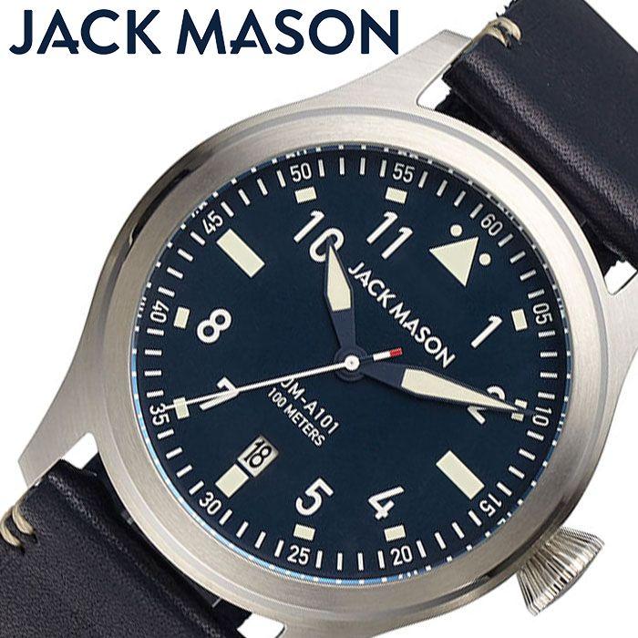 [あす楽]ジャックメイソン 時計 アヴィエイション JACK MASON AVIATION 腕時計 アヴィエーション メンズ ネイビー JM-A101-205 人気 おすすめ おしゃれ ブランド レザー 革 パイロットウォッチ アーバン アウトドア ビジカジ 大人 レトロ シンプル プレゼント ギフト