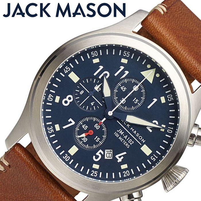 ジャックメイソン 時計 アヴィエイション JACK MASON AVIATION 腕時計 アヴィエーション メンズ ブラック JM-A102-018 人気 おすすめ おしゃれ ブランド レザー 革 パイロットウォッチ アーバン アウトドア ビジカジ 大人 クロノグラフ レトロ シンプル プレゼント ギフト