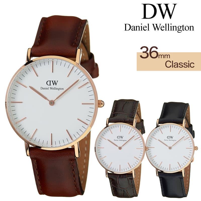 ダニエルウェリントン 腕時計 Daniel Wellington 腕時計 ダニエル ウェリントン 時計 クラシック シルバー ローズゴールド CLASSIC 36mm メンズ レディース オフホワイト 正規品 シンプル ピンクゴールド DW 人気 定番 フォーマル 冬 入試 受験 成人式 お祝い