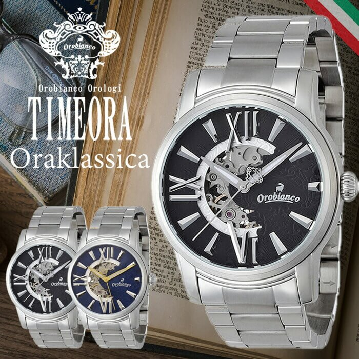 811f363c90 [ポイント10倍][送料無料]オロビアンコ腕時計orobianco時計orobiancotimeora腕時計オロビアンコ