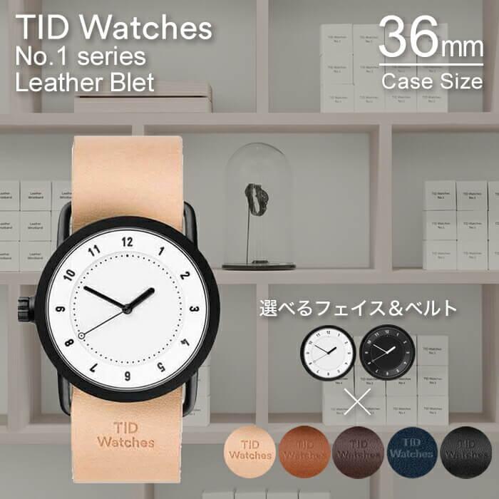 選べる8カラー 5年保証対象 TID 時計 ティッドウォッチ腕時計 Watches ティッド ウォッチ ティッドウォッチズ No.1 36mm 腕時計 現品 ホワイト ブラック TID01-WH36 TID01-BK36 メンズ レディース ベルト 父の日 <セール&特集> 入学 祝い 正規品 おしゃれ ペアウォッチ シンプル 北欧 就職 ベージュ 革 白 プレゼント ブラウン 丸型 黒 ギフト