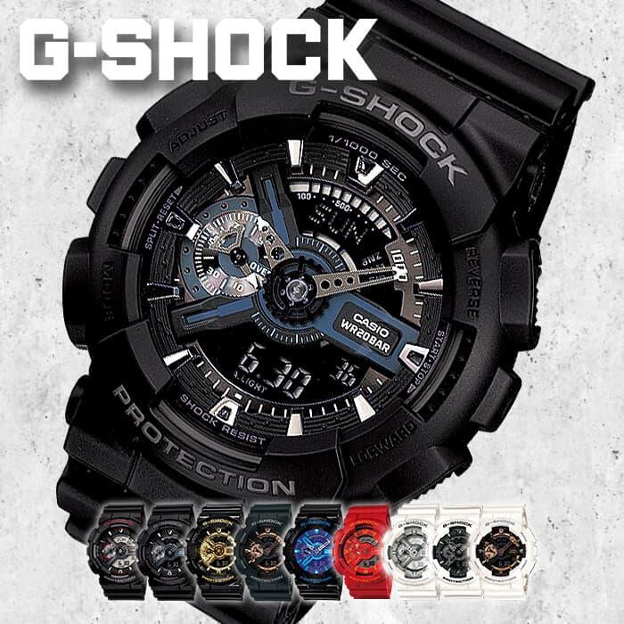 28af44da0b [正規品 5年保証]カシオ Gショック 時計 CASIO G-SHOCK 腕時計 メンズ GA-110[定番 ビッグフェイス 大型 大きい 人気  おすすめ スポーツ アウトドア ストリート ...