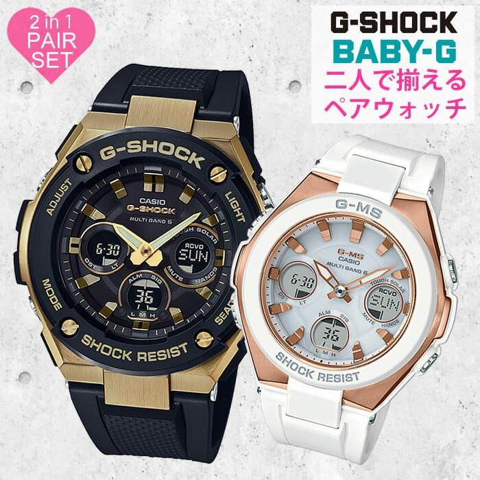 ed249b446d カシオベビージージーミズ時計CASIOBaby-GG-MS腕時計レディースホワイトMSG-W100