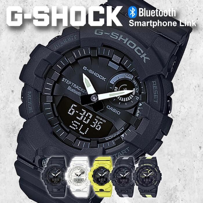 [正規品 5年保証]カシオ Gショック Gスクワッド 腕時計 スマートウォッチ CASIO 時計 ジースクワッド G-SHOCK G-SQUAD メンズ GBA-800[ジーショック 人気 おすすめ ランニング ジョギング マラソン サイクリング ジム スポーツ 服装 iPhone Android プレゼント ギフト]