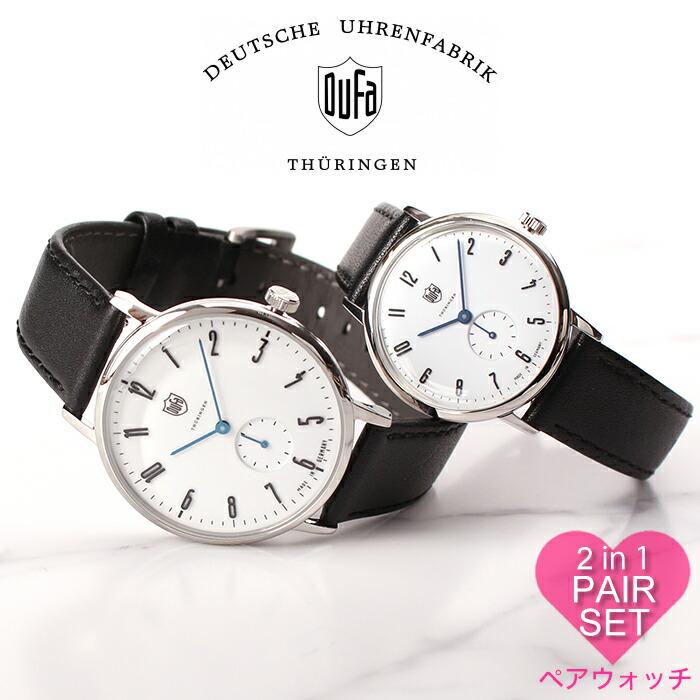 正規品 2年保証 DUFA時計 ドゥッファ腕時計 DUFA 腕時計 ドゥッファ 時計 ヴァルター グロピウス 大好評です Walter Gropius メンズ レディース ペアウォッチ カップル おそろい 社会人 D 送料無料 一部地域を除く プレゼント ファッション デザイン ベルト アナログ 革 バウハウス おしゃれ 入試 シンプル ドッファ 父の日 レザー ドイツ製 デュッファ