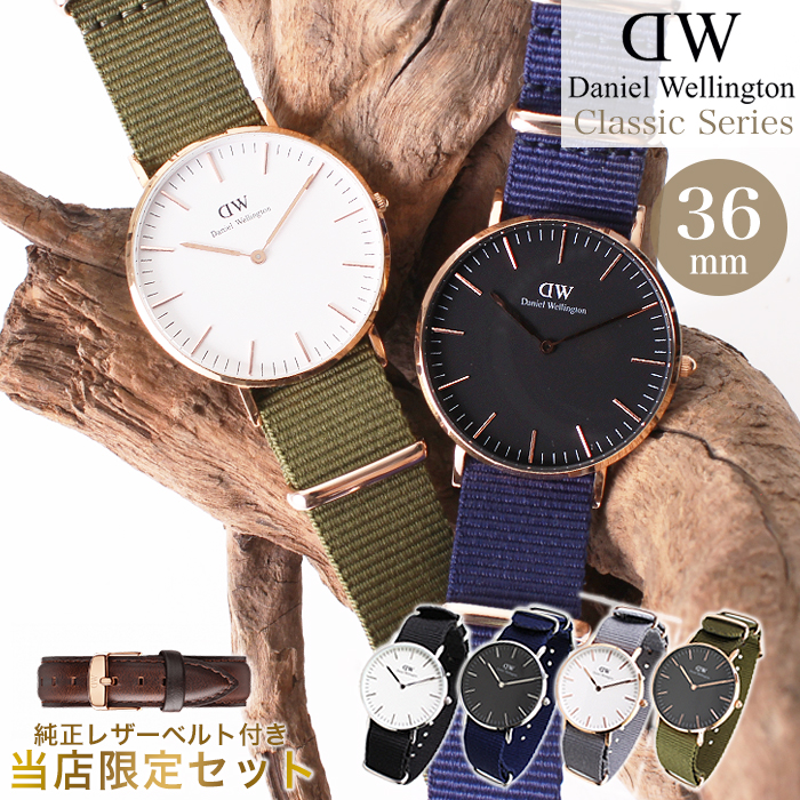 8ca2ae5732 [正規品][2年保証]ダニエルウェリントン腕時計DanielWellington腕時計ダニエルウェリントン