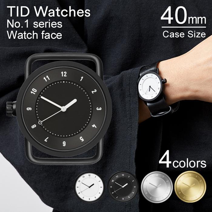 時計本体(ベルト別売)[5年保証対象]ティッドウォッチ腕時計 TID Watches 腕時計[おしゃれ/雑誌掲載/モデル/インスタ/人気] ティッドウォッチズ 時計 本体 40mm ホワイト ブラック シルバー ゴールド No.1 TID Watches 腕時計 ティッド メンズ レディース ユニセックス 正規品 人気 北欧 シンプルウォッチ ミニマル ペアウォッチ 夫婦 カップル 記念日 アナログ プレゼント ギフト 父の日