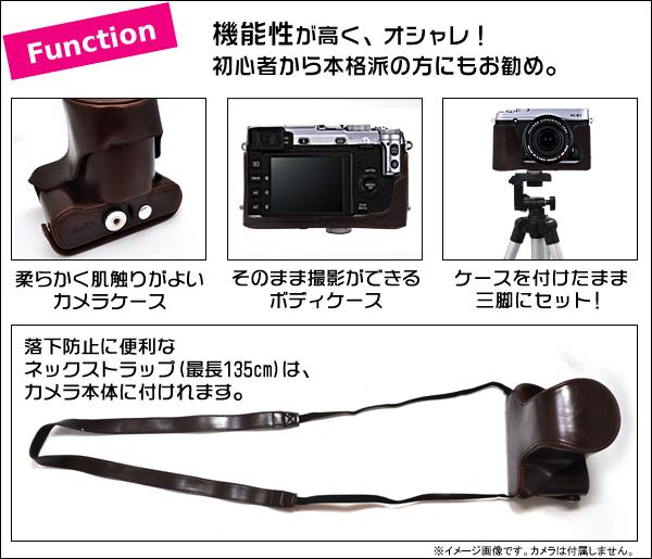 FUJIFILM 富士フィルム X-E1 レンズキット対応 カメラケース&ストラップセット ブラック ブラウン
