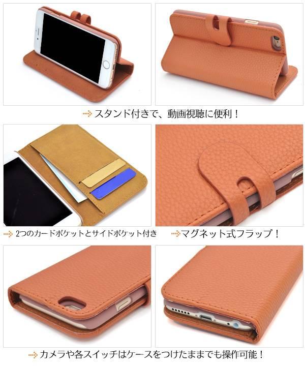 手帳型iPhone6用 分離型レザーデザインスタンドケースポーチ