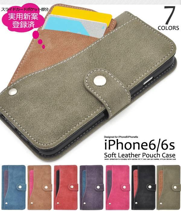 01026ff444 【送料無料】iphone6s iphone6 ケース 手帳型 iphone6 手帳型ケース おしゃれ iphone6s スマホケース