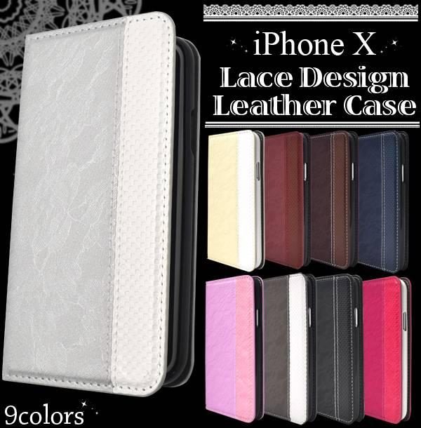 送料無料 iphone x ケース 手帳型 iPhoneX 手帳型ケース iPhonexケース スマホケース アイフォンx