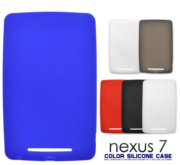 クロネコメール便OK 2012年版 Nexus7 ネクサス7 用カラーシリコンケース ブルー クリア 未使用 ホワイト Google レッド グレー 代引き不可 ブラック Acer