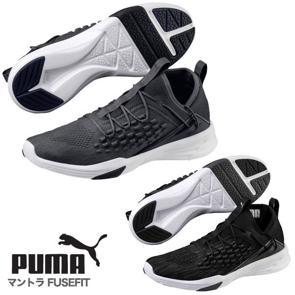 Fuse fitting training shoes black 191427 is monochrome in the summer in the sports shoes land spring of 2019 for the Puma PUMA mantra Mantra FUSEFIT