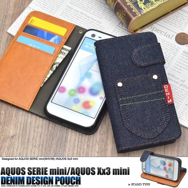b7d5083f70 送料無料 手帳型 AQUOS SERIE mini SHV38 / AQUOS Xx3 mini スマホケース 手帳ケース デニム