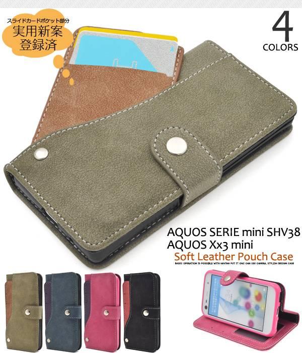 c998e1bd48 送料無料 手帳型 AQUOS SERIE mini SHV38 / AQUOS Xx3 mini スマホケース 手帳ケース au