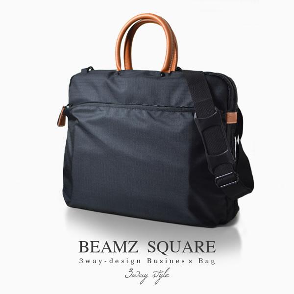 BEAMZ SQUARE(ビームズスクエア)3way仕様ブリーフケース BZSQ-735BK【かばん 鞄 メンズ 本革 牛革 牛皮 レザー 紳士用 ブランド bag 】 カバン バッグ プレゼント ギフト クリスマス