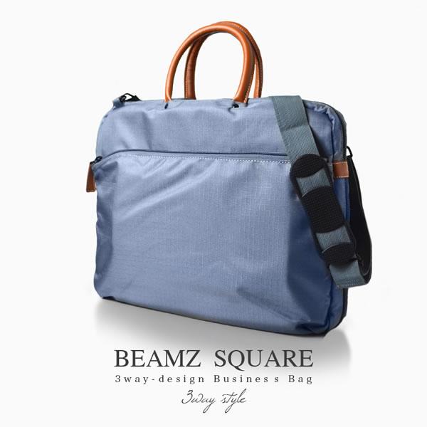 BEAMZ SQUARE(ビームズスクエア)3way仕様ブリーフケース BZSQ-735GY【かばん 鞄 メンズ 本革 牛革 牛皮 レザー 紳士用 ブランド bag 】 カバン バッグ プレゼント ギフト クリスマス